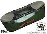 Сумка LionFish.sub - Ведро 50л для снаряжения, Рыбы, Вещей, Трофеев. Складное, Герметичное из ПВХ, фото 7