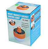 Аккумуляторная кемпинговая лампа светильник Energy saving lamp Lf-1525, фото 5