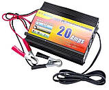 Зарядное устройство для автомобильного аккумулятора Ukc Battery Charger 20A Ma-1220a, фото 2