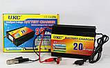 Зарядное устройство для автомобильного аккумулятора Ukc Battery Charger 20A Ma-1220a, фото 3