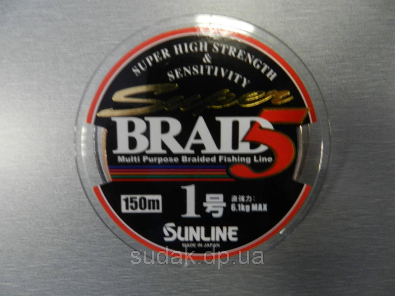 Шнур Sunline Super Braid 5 150m #1.0 / 0.165mm 6.1kg