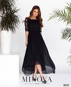 Черное вечернее платье вечернее длинное гипюр женское платье с гипюром 42 44 46