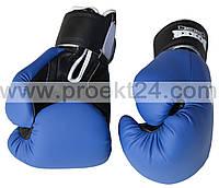 Детские боксерские перчатки 6 оz Кожвинил Элит (пара)