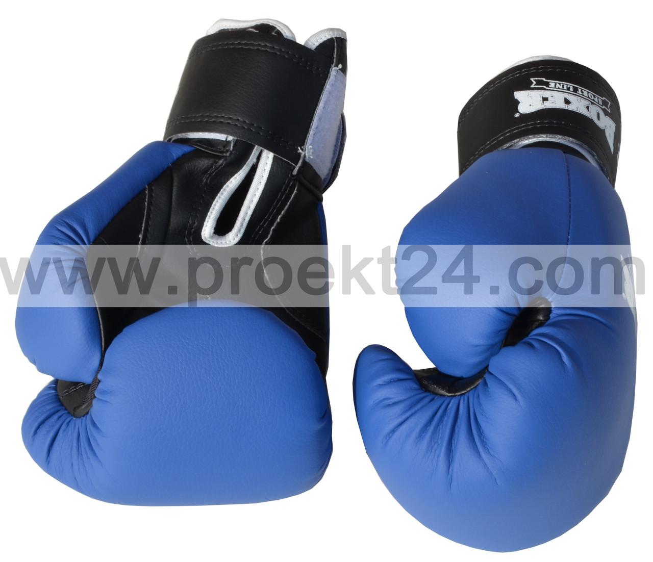 Боксерские перчатки 6 оz Кожвинил Элит (пара) - Глобальные энергосберегающие технологии  в Днепре