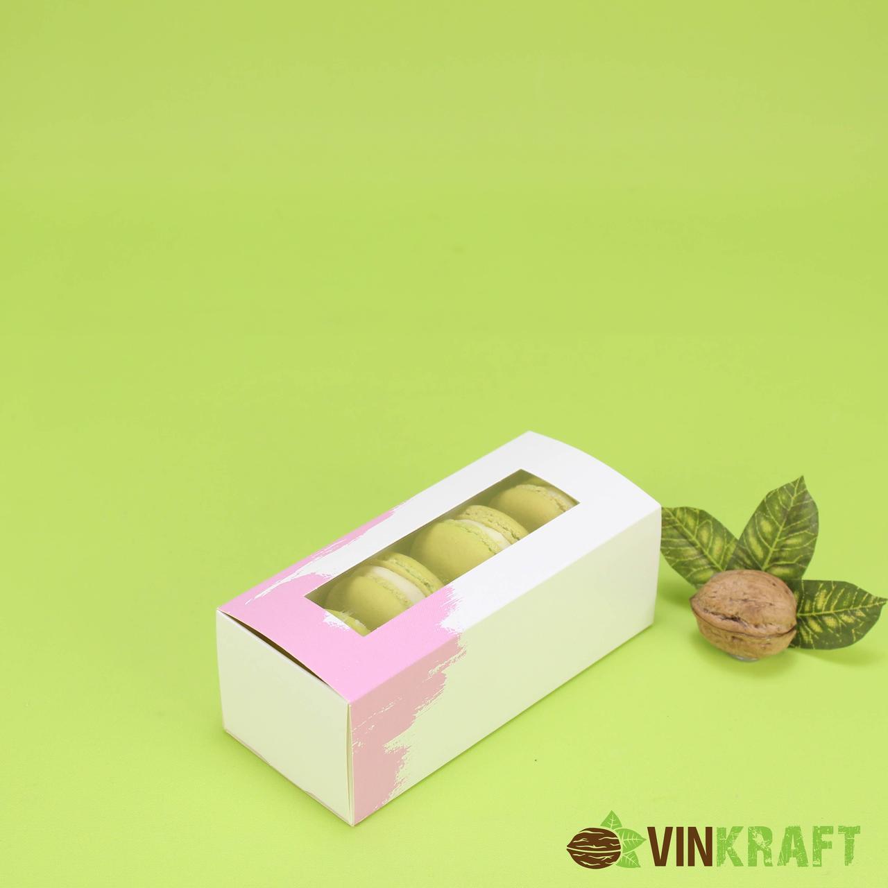 """Коробка 140*60*50 """"wide"""" для макарун (5 шт) з вікном, """"рожева фарба"""""""