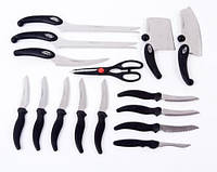 Набор ножей Miracle Blade (Мирэкл Блэйд) - кухонные ножи