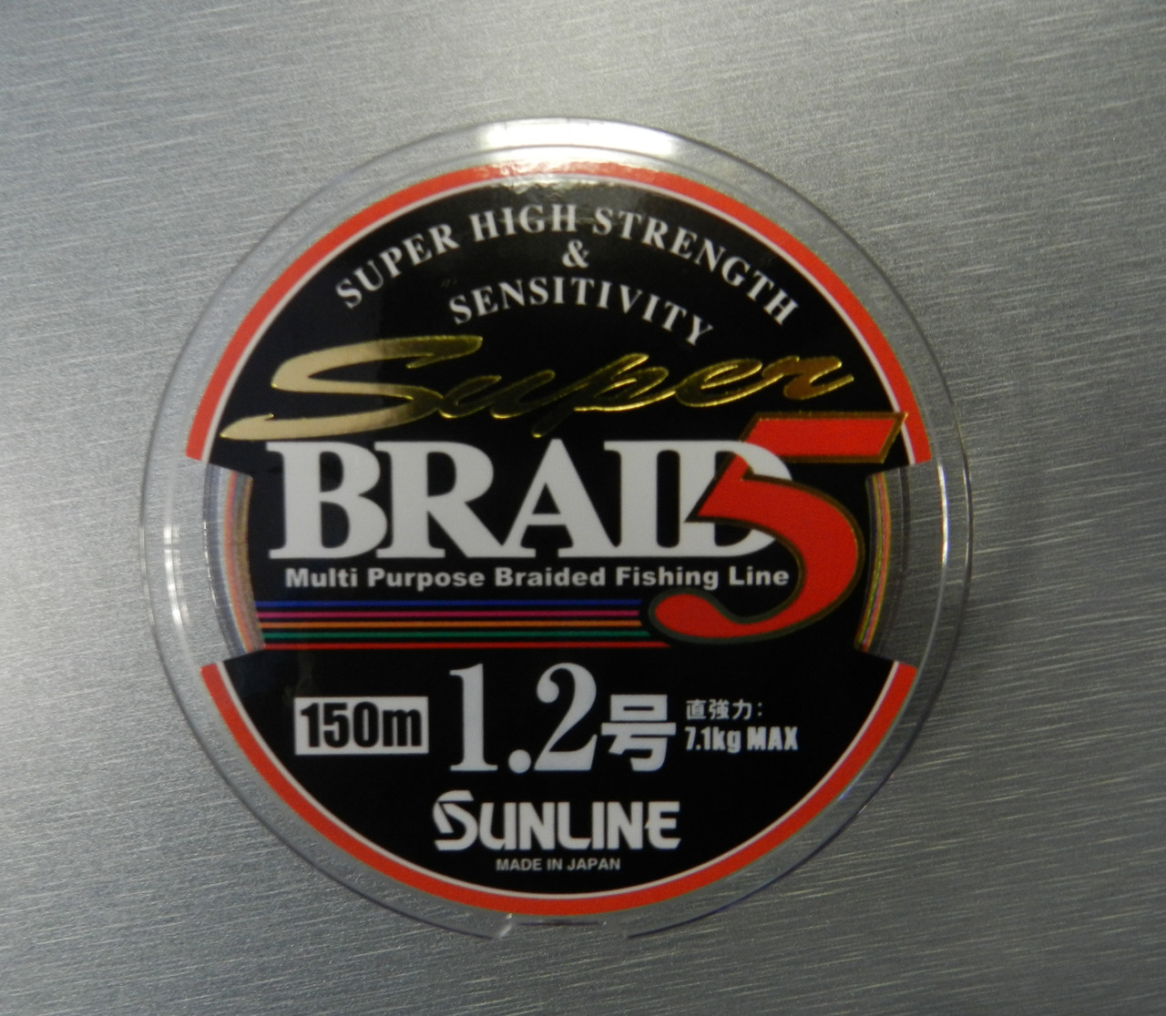 Шнур Sunline Super Braid 5 150m #1.2 0.185mm 7.1kg