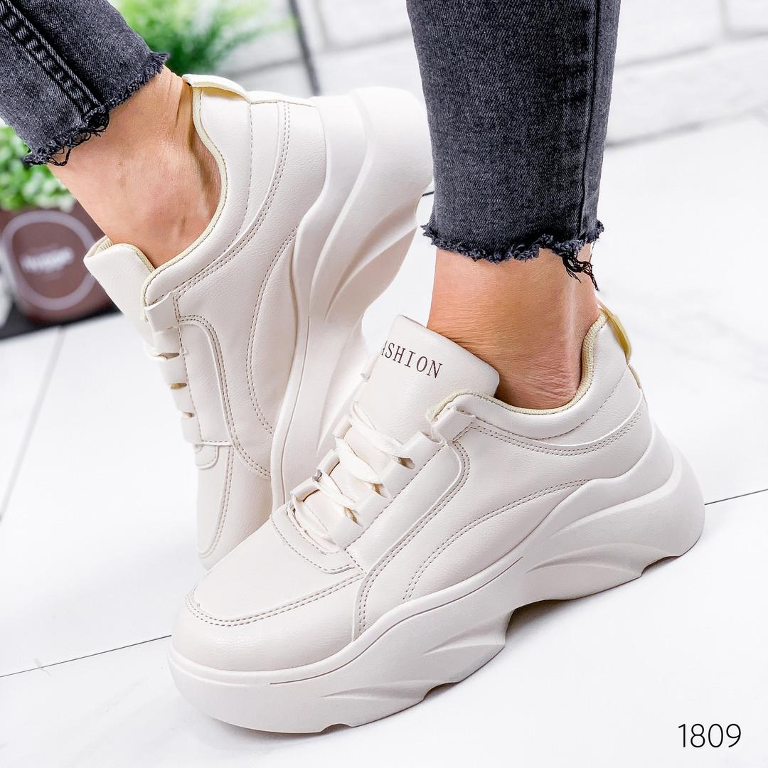 Женские бежевые кроссовки на платформе, ОВЛ 1809