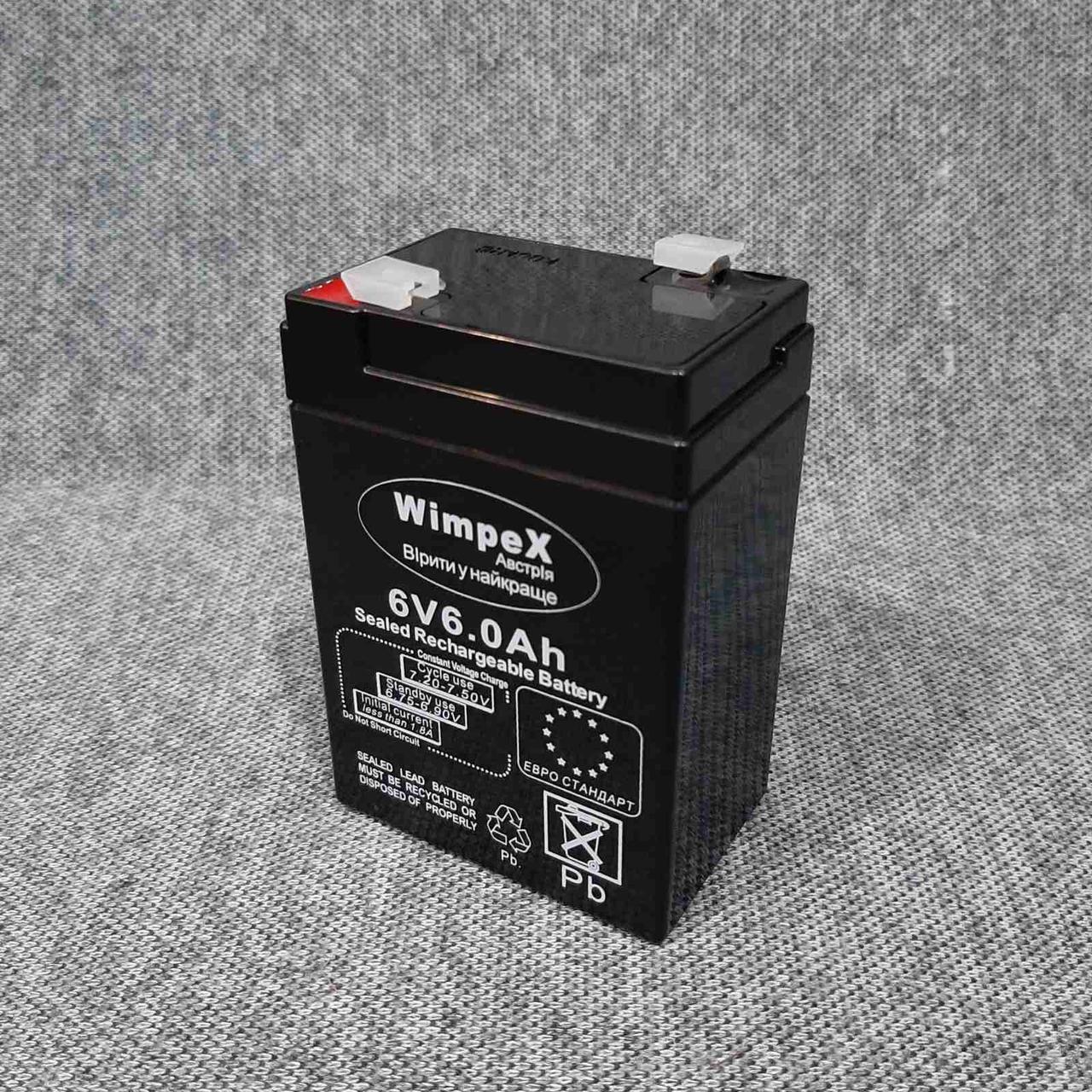 Акумулятор wimpex 6V 6Ah