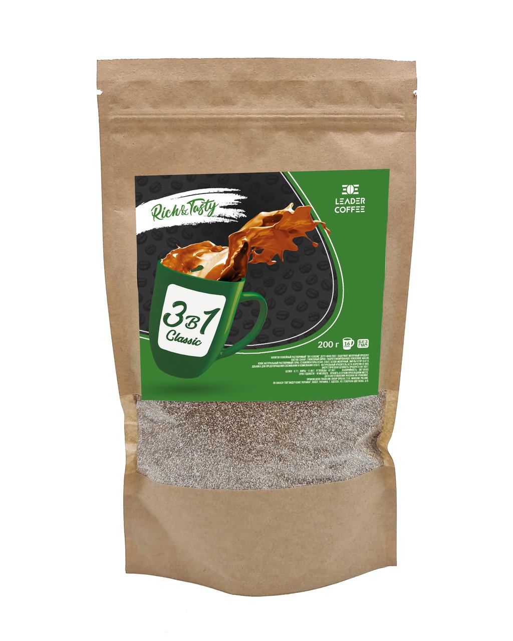 Кофе Leadercoffee 3в1 Original, 200 г