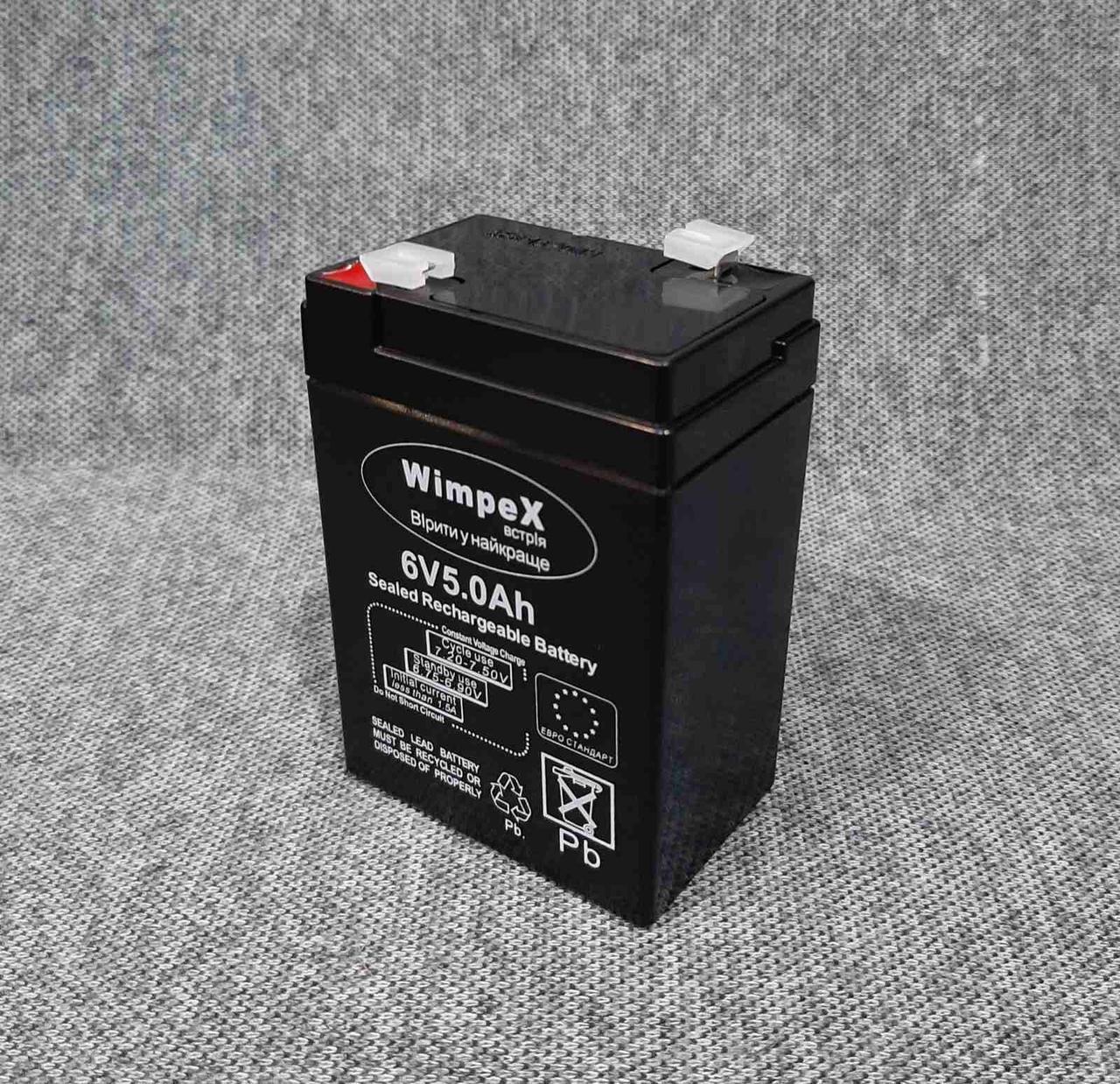 Аккумулятор wimpex 6V 5Ah