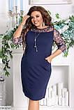 Нарядное, праздничное платье большого размера  48-50, 52-54, 56-58, фото 6