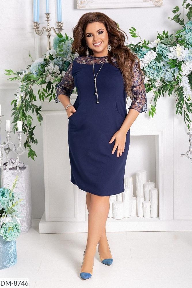 Нарядное, праздничное платье большого размера  48-50, 52-54, 56-58
