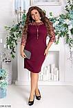 Нарядное, праздничное платье большого размера  48-50, 52-54, 56-58, фото 3