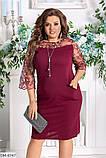 Нарядное, праздничное платье большого размера  48-50, 52-54, 56-58, фото 4