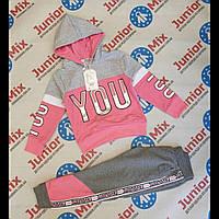 Трикотажные спортивные костюмы худи  для девочек оптом  GRACE 116--146см