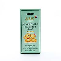 🐝🌿 Детский смягчающий защитный крем на мёде ( эффект барьера)