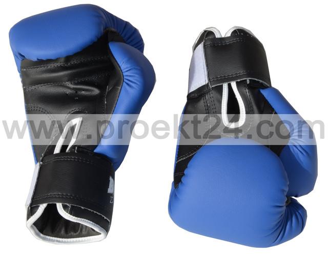 боксерські рукавички, боксерські рукавички купити боксерські рукавички ціна