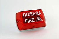 Сенко Тортила С-05С-220. Светозвуковой оповещатель