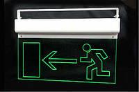 Сенко Гринлайт УА-2-220-A. Автономный световой указатель выхода и направления движения