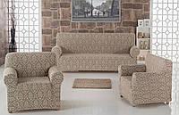 Чехол на диван и два кресла Жаккард Бежевый Milano Karna Турция 50031