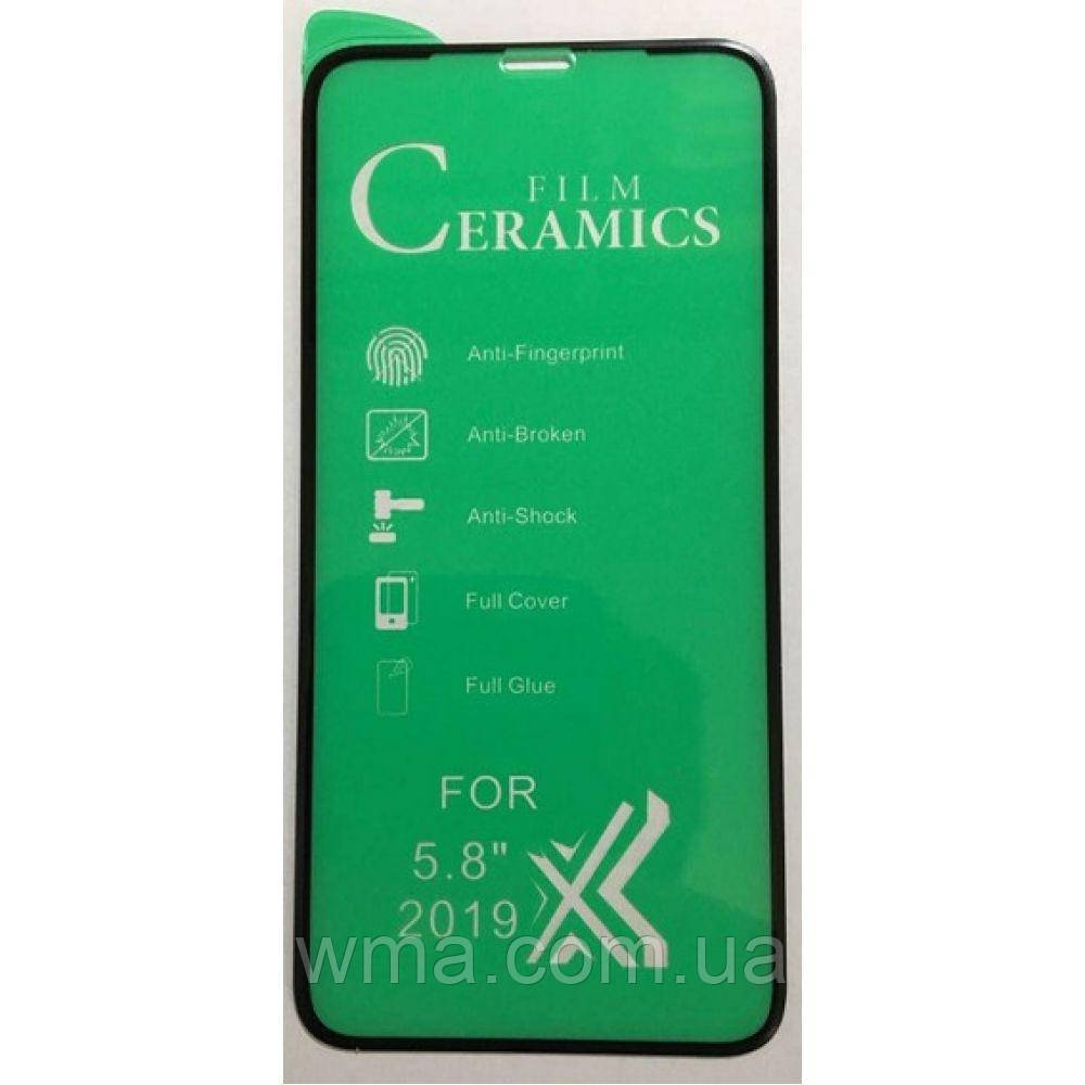 Защитное стекло Film Ceramic MAX for Samsung A20s без упаковки Цвет Чёрный
