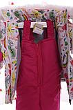 Евро Ноль радуга с малиновым, фото 3