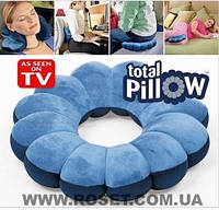 Подушка для путешествий Тотал пилоу