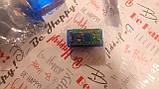 Беспроводной диагностический сканер для авто  ELM 327 Bluetooth OBD2 / OBDII ELM327 V1.5, фото 3