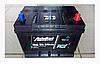 Аккумулятор 6СТ Galaxy Plus Japan 70 Ah R (261x175x225) 570 A