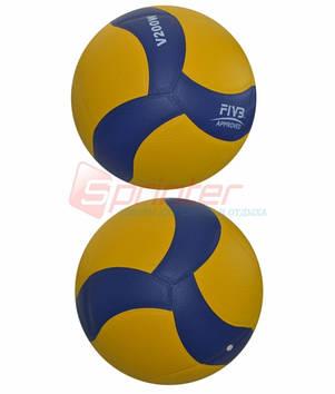 Волейбольный мяч клееный 2020-MN(модель Mikasa)