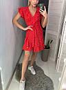 Женское платье в горошек с рюшами марсала, фото 3