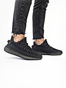 Кроссовки Adidas yeezy Boost 350 адидас изи мужские | женские РАСПРОДАЖА Размер 45