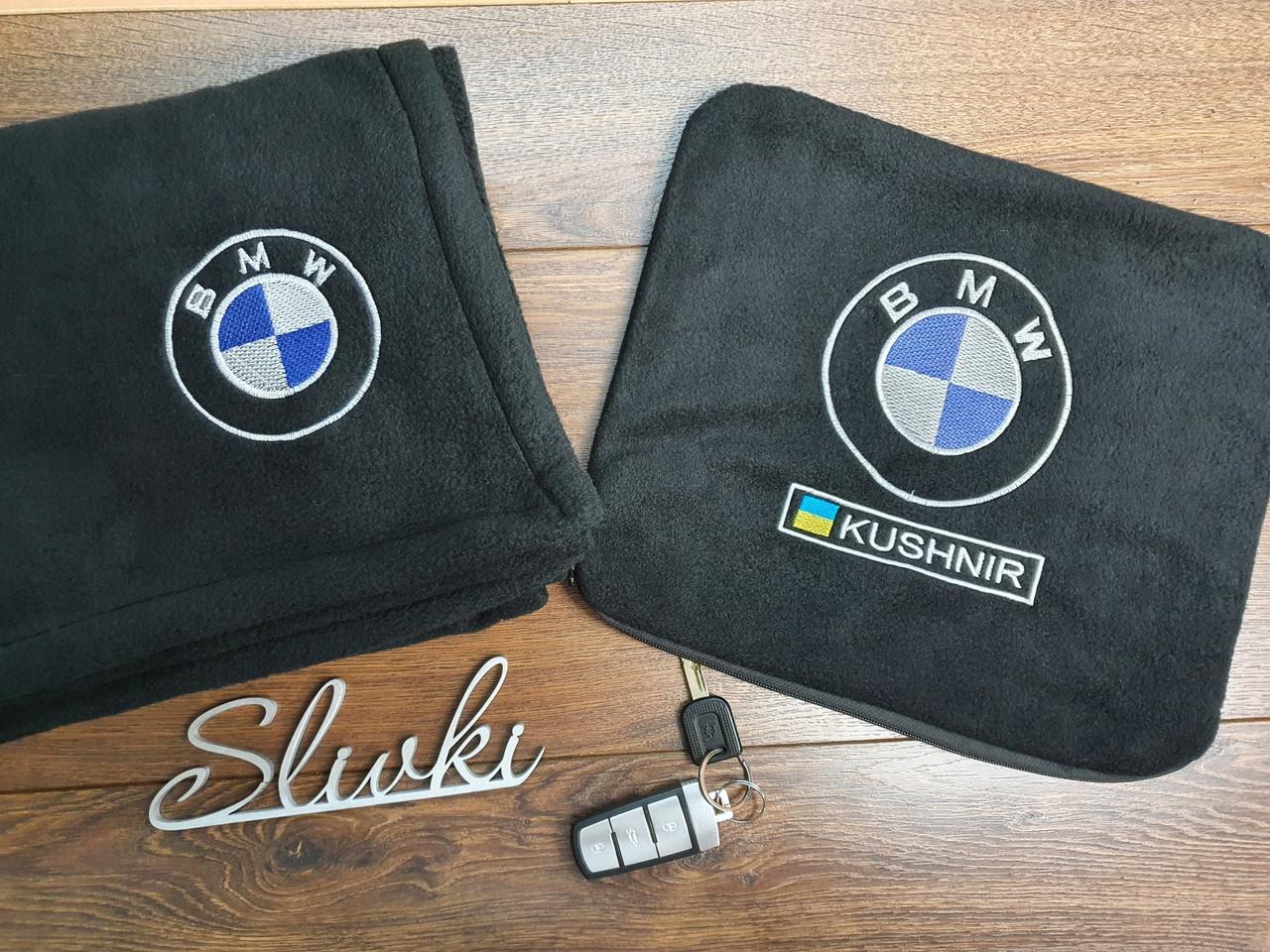 Автомобільні плед в чохлі з логотипом і держ. номером. Всі марки авто, колір на вибір