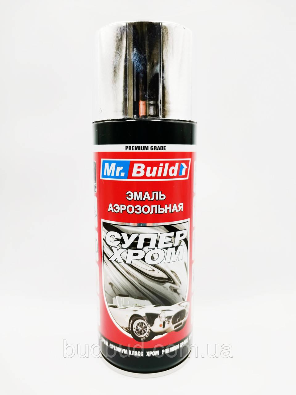 Спрей фарба Mr.Build 22 хром срібло 400 мл