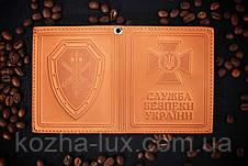 Обложка СБУ тройная кожаная  цепочка, фото 2
