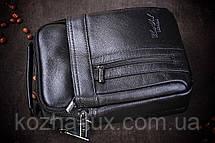 Мужская кожаная сумка через плечо из натуральной кожи, фото 3