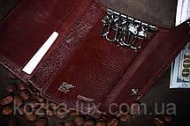 Ключница кожаная с отделением для денег Braun Buffel, фото 3