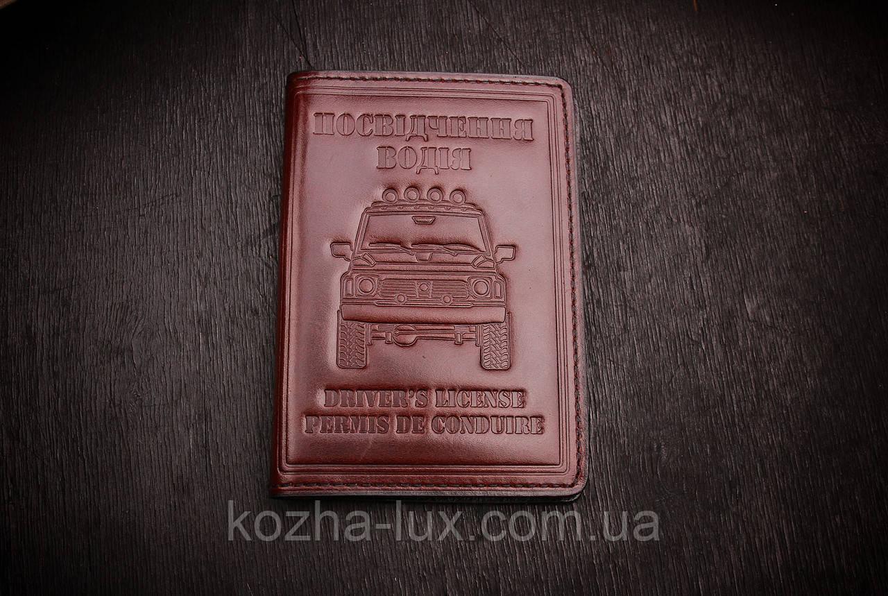 Кожаная обложка на старые водительские права