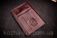 Кожаная обложка на старые водительские права, фото 3