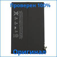 Original аккумулятор iPad Mini 2 (батарея Li-Ion), Акумулятор iPad Mini 2 (батарея Li-Ion)