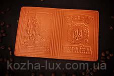 Обложка кожаная на паспорт, фото 3