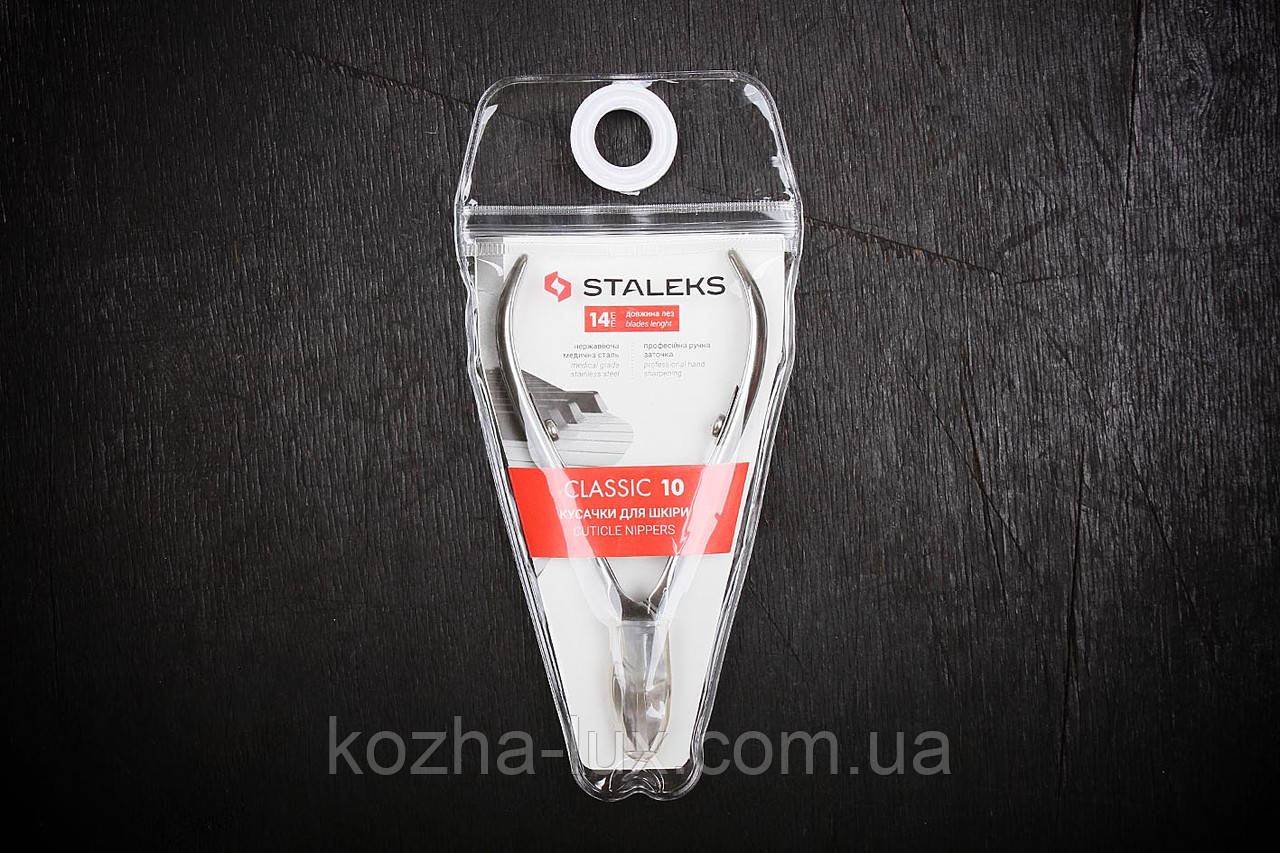 Кусачки Сталекс NC-10-14 манікюрні