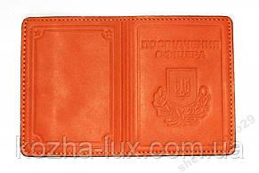 Обложка Удостоверение Офицера, кожа натуральная, фото 2