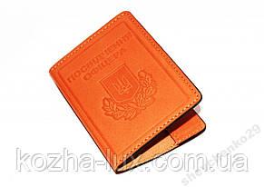 Обложка Удостоверение Офицера, кожа натуральная, фото 3