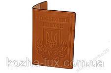 Обкладинка Військовий квиток , Шкіра, фото 2