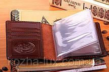 Обложка на водительских прав старого образца кожаная, фото 2