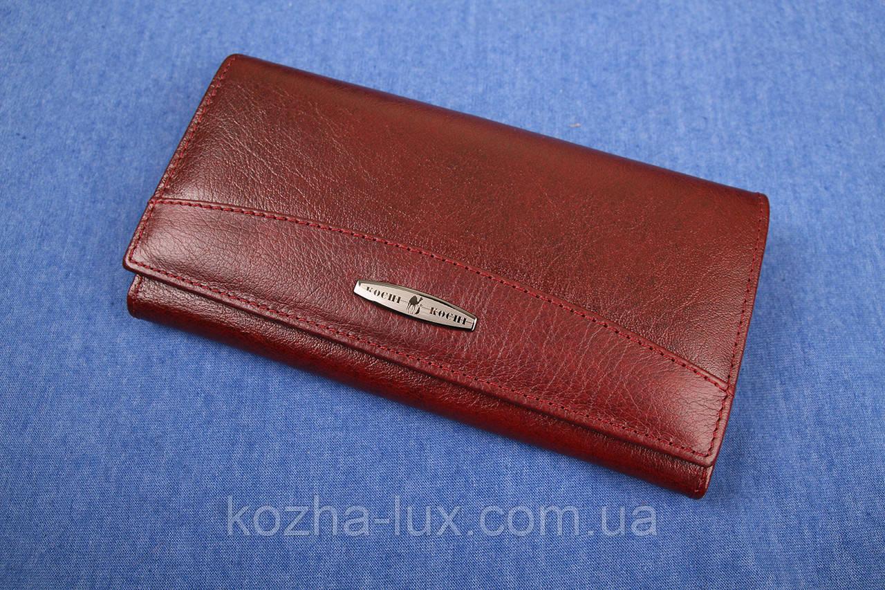 Женский кожаный кошелек бордовый