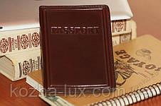 Брендова обкладинка на паспорт, фото 2