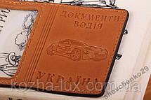 Кожаная обложка мини на документы права, фото 3